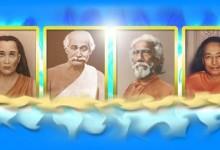 LA SCIENZA SACRA di Swami Sri Yukteswar